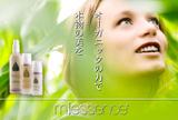 Westlady_2