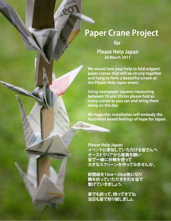 Paper_crane_project_3