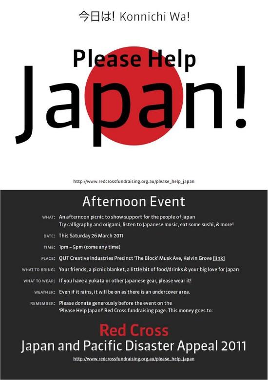 Please_help_japan_4