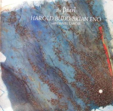 空間を浄化する音楽 ハロルド・...